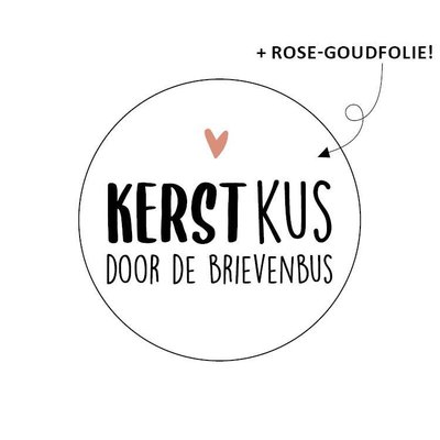Sticker Kerstkus door de brievenbus