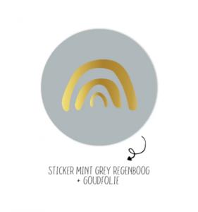 Sticker Regenboog mint grey